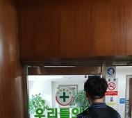 천안 병원소독